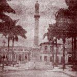 Foto (1916). Praça Gonçalves Dias. Fonte: Revista do Norte, via: Blog Iba Mendes: Fotos antigas de cidades do Maranhão.
